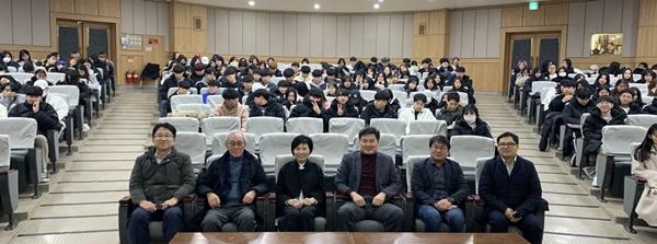 보건과학대학, '4차 산업혁명과 미래의 재활치료' 특강
