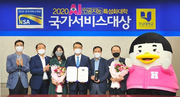 호남대 '2021 수시모집 1,651명 선발